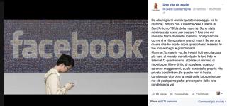 facebook allarme