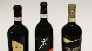 Alcuni dei vini che saranno presenti al Vinitaly